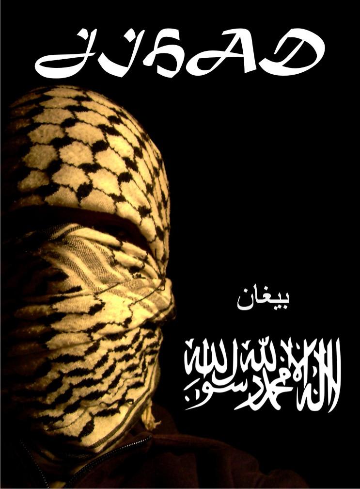 Jihad Muhajid Fi Sabilillah